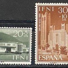 Sellos: IFNI, 1960. EDIFIL 221/24. DIA DEL SELLO. SERIE COMPLETA. NUEVO. SIN FIJASELLOS. Lote 269189018