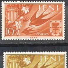 Sellos: IFNI, 1958. EDIFIL 142/44. FAUNA AVES. SERIE COMPLETA. NUEVO. SIN FIJASELLOS.. Lote 269189903