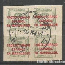 Sellos: CABO JUBY COLONIA ESPAÑOLA MATASELLADO 1917 EDIFIL 1N. Lote 269206088