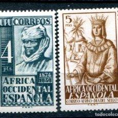 Sellos: EDIFIL 1 Y 2 DE AFRICA OCCIDENTAL ESPAÑOLA. NUEVOS SIN FIJASELLOS. Lote 269224338