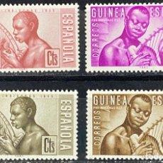 Sellos: GUINEA ESPAÑOL, 1953. EDIFIL 321/24. PRO-INDIGENA. SERIE COMPLETA. NUEVO. CON CHARNELA.VER. Lote 269574453