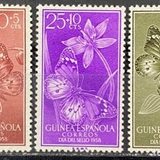 Sellos: GUINEA ESPAÑOL, 1958. EDIFIL 388/90. INSECTOS. SERIE COMPLETA. NUEVO. SIN FIJASELLOS. Lote 269575218