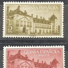 Sellos: GUINEA ESPAÑOL, 1955. EDIFIL 347/49. TRATADO DE EL PARDO. SERIE COMPLETA. NUEVO. SIN FIJASELLOS. Lote 269575973