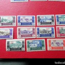 Sellos: CABO JUBY, 1948, COMERCIO, SELLOS DE MARRUECOS HABILITADOS, EDIFIL 162/72. Lote 269643378