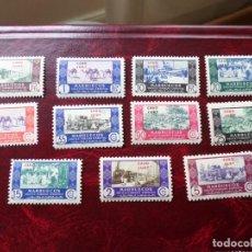 Sellos: CABO JUBY 1948, COMERCIO, SELLOS DE MARRUECOS HABILITADOS, EDIFIL 162/72. Lote 269643478