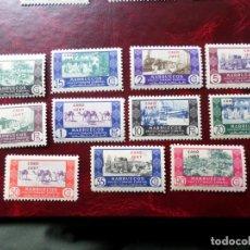 Sellos: CABO JUBY 1948, COMERCIO, SELLOS DE MARRUECOS HABILITADOS, EDIFIL 162/72. Lote 269644173