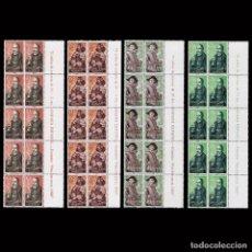 Sellos: SAHARA 1959. PRO INFANCIA.SERIE MNH BLQ 10.EDIFIL 156-159. Lote 269825703