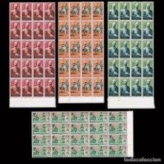 Sellos: SAHARA 1958. PRO INFANCIA.SERIE MNH BLQ 20.EDIFIL 149-152. Lote 269828633