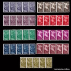Sellos: SAHARA 1961.AVES.SERIE MNH BLQ 5.EDIFIL 180-188. Lote 269966503