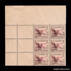 Sellos: COLONIAS ESPAÑOLAS. IFNI.1948-49.5C BLQ 6 MNH.EDIFIL.38. Lote 269998618