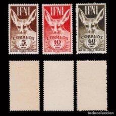 Sellos: IFNI. 1951.FAUNA.SERIE.MNH.EDIFIL.76-78. Lote 269999143