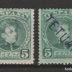 Sellos: MARRUECOS SOBRECARGA TETUÁN AZUL 1908 CADETE 5 CTS. 2 PIEZAS*. RAROS. 200 €. Lote 270199513