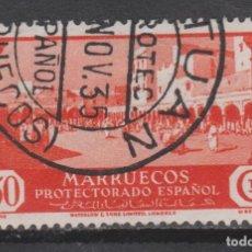 Sellos: MARRUECOS 1933. VISTAS. 50 CTS USADO. PRECIOSO. 17 €. VER. Lote 270204128
