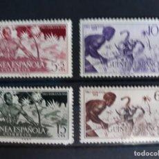 Sellos: SERIE COMPLETA GUINEA EDIFIL 334 ** A 337 ** INDIGENAS 1954. Lote 270358248