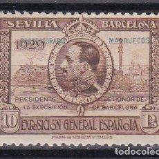 Sellos: MARRUECOS 1929 - EXPOSICIÓN SEVILLA Y BARCELONA 10 PESETAS SELLO NUEVO SIN FIJASELLOS EDIFIL Nº 131. Lote 270394553