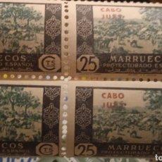 Sellos: SELLO MARRUECOS ESPAÑOL LOTE. Lote 270397413