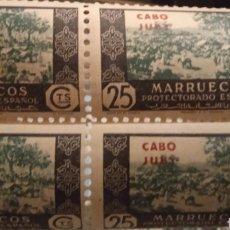 Sellos: SELLO MARRUECOS ESPAÑOL LOTE. Lote 270397508