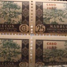 Sellos: SELLO MARRUECOS ESPAÑOL LOTE. Lote 270397598