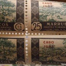 Sellos: SELLO MARRUECOS ESPAÑOL LOTE. Lote 270397858