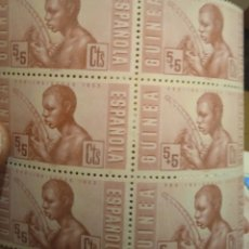 Sellos: SELLO GUINEA ESPAÑOLA LOTE. Lote 270398708