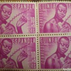 Sellos: SELLO GUINEA ESPAÑOLA LOTE. Lote 270398973