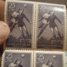 Sellos: SELLO GUINEA ESPAÑOLA LOTE. Lote 270399228