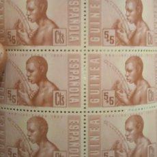 Sellos: SELLO GUINEA ESPAÑOLA LOTE. Lote 270399448