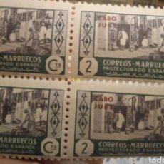 Sellos: SELLO MARRUECOS ESPAÑOL LOTE. Lote 270401268