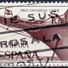 Sellos: 1966 - SAHARA - PRO INFANCIA - VAPOR FUERTEVENTURA - EDIFIL 250. Lote 270568408