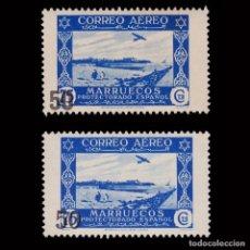 Sellos: MARRUECOS.HABILITADOSL.50C + 75C.SERIE .MNH.EDIFIL 373-373A. Lote 270944628