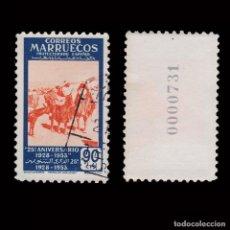 Sellos: MARRUECOS 1953 ANV SELLO MARROQUÍ.90C USADO.EDIFIL.386. Lote 270945948