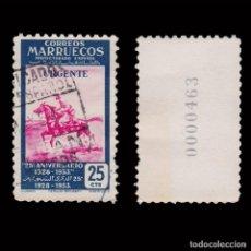 Sellos: MARRUECOS 1953 ANV SELLO MARROQUÍ.25C USADO.EDIFIL.393. Lote 270946473