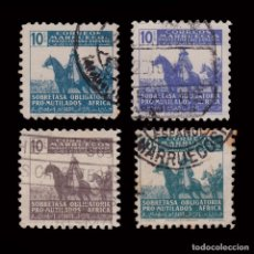 Sellos: MARRUECOS BENEFICENCIA.1943.PRO MUTILADOS GUERRA.SERIE USADO.EDIFIL 22-25. Lote 270949443