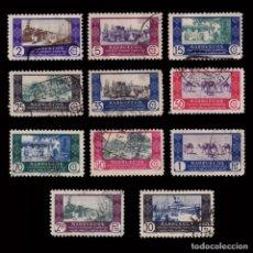 Sellos: MARRUECOS.1948.COMERCIO.SERIE USADO.EDIFIL.280-290. Lote 270953538