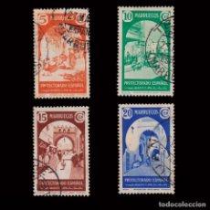 Sellos: MARRUECOS.1939.TIPOS DIVERSOS SERIE USADO.EDIFIL.196-199. Lote 270955143