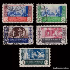 Sellos: MARRUECOS 1946.ARTESANÍA.6 VALORES USADO.. Lote 270957788