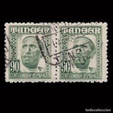 Sellos: TANGER 1948-1951.INDÍGENA Y PAISAJES.90C BLQ2 USADO EDIFIL. 161. Lote 271006498