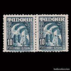 Sellos: TANGER.1948-51.INDÍGENA Y PAISAJES.10P BLQ 2 EDIFIL. 164. Lote 271007338