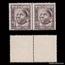 Sellos: TANGER 1948-1951.INDÍGENA Y PAISAJES.20 BLQ 2MNH EDIFIL. 155. Lote 271008023