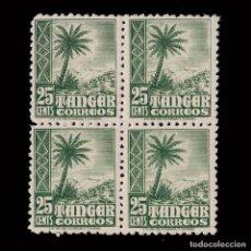 Sellos: TANGER.1948-51.INDÍGENA Y PAISAJES.25C BLQ 4MNH EDIFIL. 156. Lote 271009093