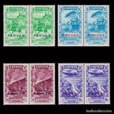 Sellos: TANGER BENEFICENCIA 1943.BENÉFICOS.4 VALORES.MNH EDIFIL.18-21. Lote 271044928
