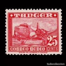 Sellos: TANGER.1948. AVIONES.25C.MNH.EDIFIL 167. Lote 271051663