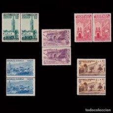 Sellos: TANGER BENEFICENCIA.1937.VISTAS TANGER.SERIE BLQ 2.NUEVO EDIFIL. 1-5. Lote 271057193