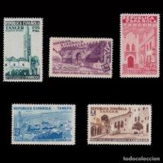 Sellos: TANGER BENEFICENCIA 1937.VISTAS TANGER.4 VALORES.MNH-MNG EDIFIL. 1-5. Lote 271407168