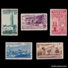 Sellos: TANGER BENEFICENCIA 1937.VISTAS TANGER.4 VALORES.MH-MNG EDIFIL. 1-5. Lote 271409538
