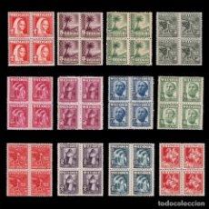 Sellos: TANGER.1948-51.INDÍGENA Y PAISAJES.12 VALORES BLQ 4.MNH.EDIFIL.152/153-156/165. Lote 271437598