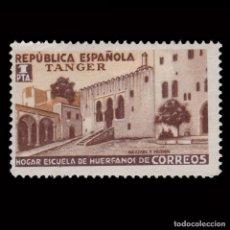 Sellos: TANGER.BENEFICENCIA.1937.VISTAS TANGER.1P.MH.EDIFIL 5.. Lote 271602268