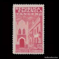 Sellos: TANGER.BENEFICENCIA.1937.VISTAS TANGER.10C.MNG.EDIFIL 5.. Lote 271602928