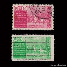 Sellos: MARRUECOS.BENEFICENCIA.1941. PRO MUTILADOS GUERRA.10C.USADO.EDIFIL 13-14. Lote 271618958