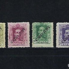 Sellos: CABO JUBY. AÑO 1925. SELLOS DE ESPAÑA. SERIE COMPLETA.. Lote 271862808